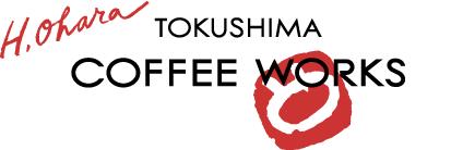 有限会社オハラ(TOKUSHIMA COFFEE WORKS)